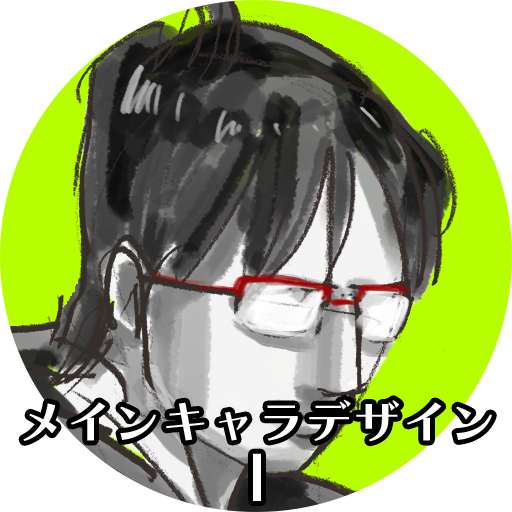 顔アイコン_I