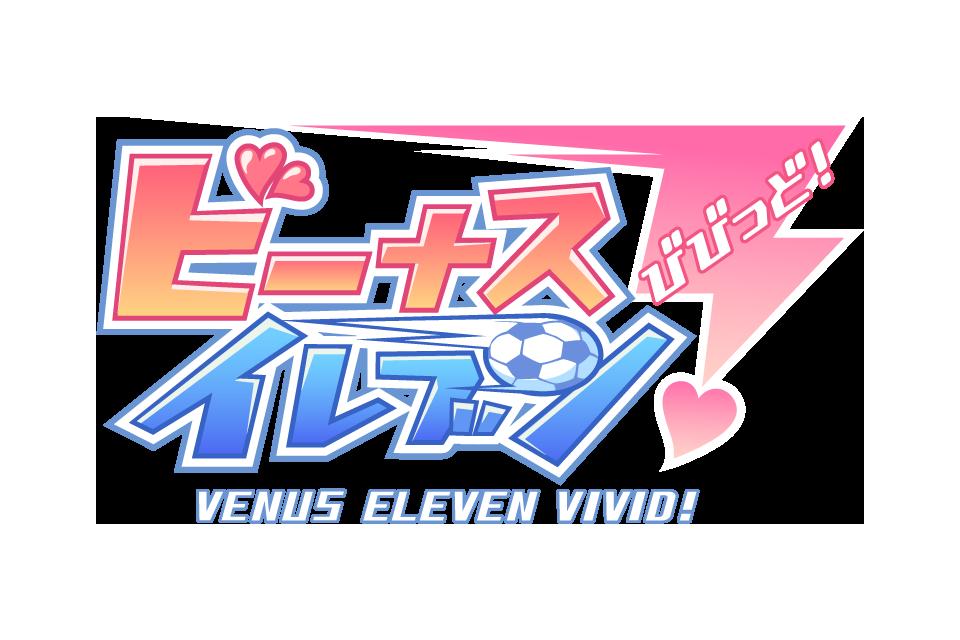 VenusElevenVIVID_sb用