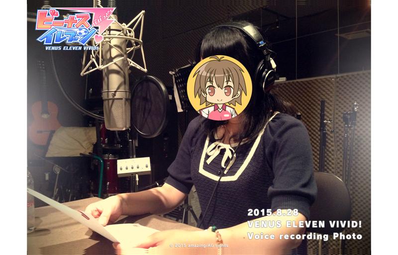 ve_voice_rec