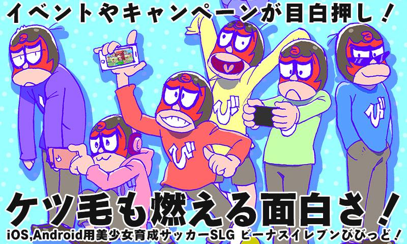 ドス松告知blog
