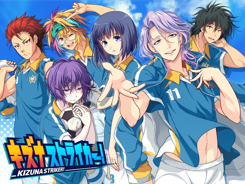キズナストライカー! 青春高校サッカーライフゲーム(iPhone、Android用アプリ)