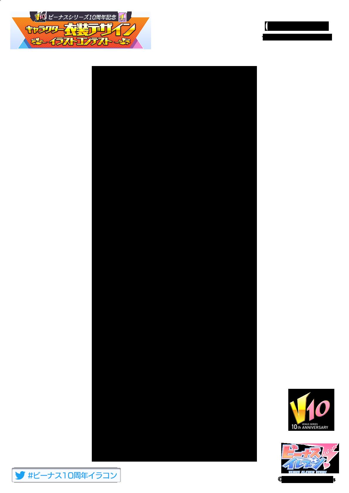 半袖Vネック